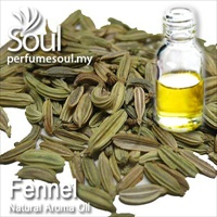 Natural Aroma Oil Fennel - 10ml