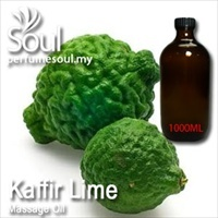 Massage Oil Kaffir Lime - 1000ml
