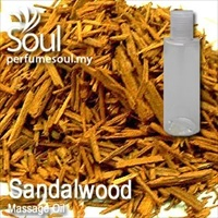 Massage Oil Sandalwood - 200ml