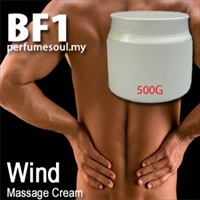 Massage Cream Wind - 500g